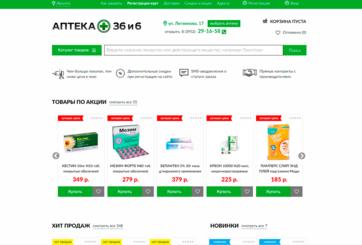 Аптечная сеть 36и6 в Иркутске